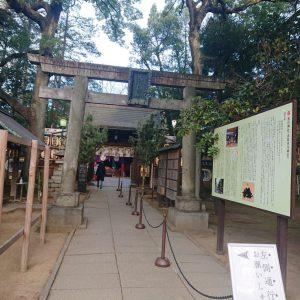 赤坂の 寺⛩️社 巡り
